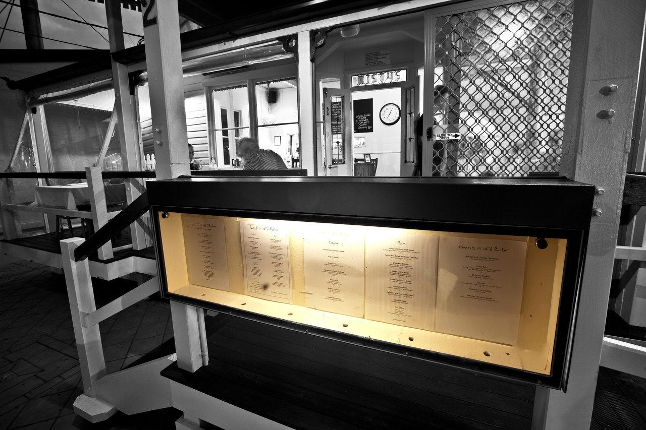 menu box
