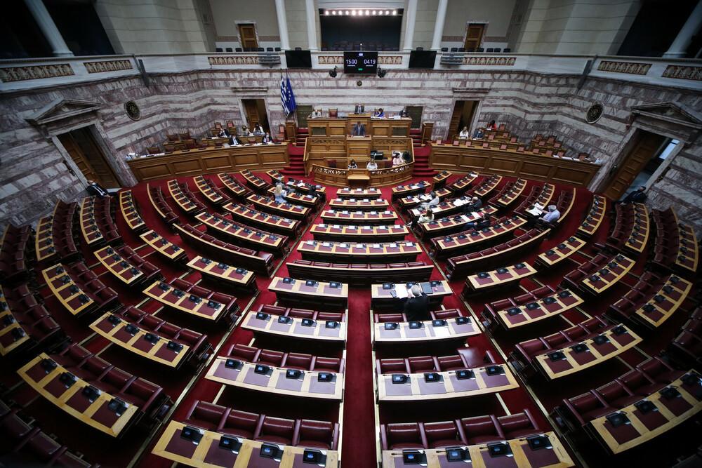 Φωτογραφία της Βουλής