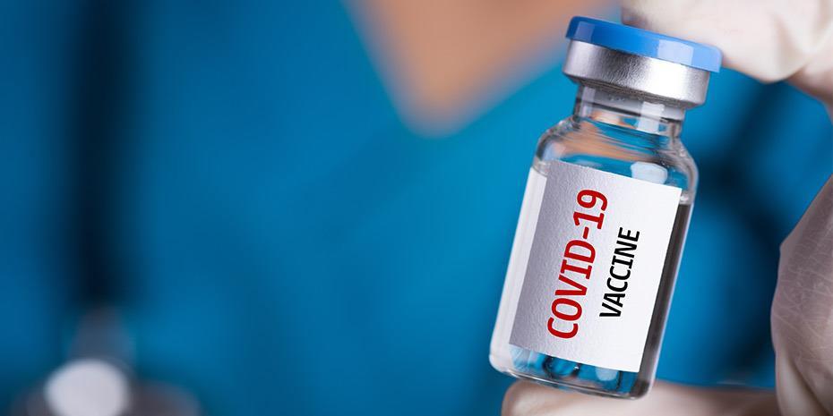 εμβόλιο του Κορωνοϊού
