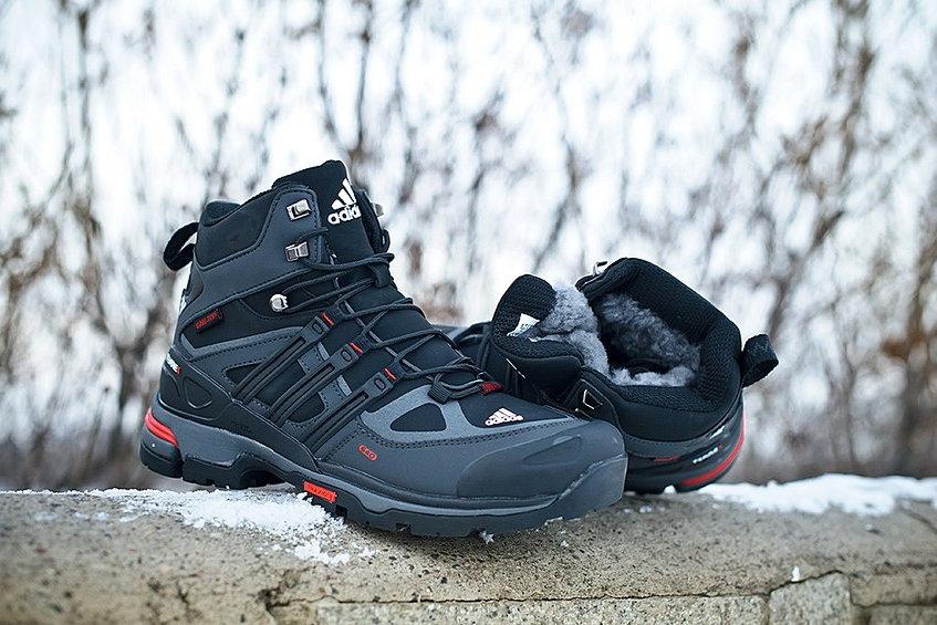 authorized site good quality high fashion Adidas Terrex Winter