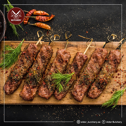 Beef Kabab With Nuts
