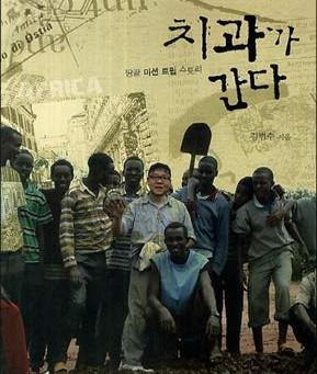 Korean International Dentist DDS, Implant Dentistry, Personal Statement Editing