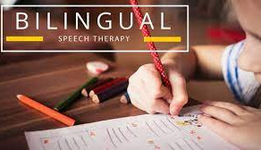 SLP, Speech Language Pathology, Therapy, Personal Statement Sample, Puerto Rican Woman