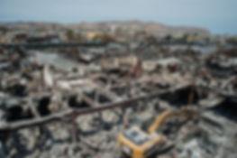 Walmart Chile destroyed.jpg