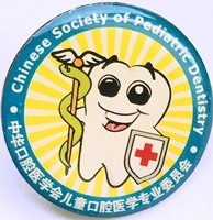 Chinese Language Applicant to Dental School, Personal Statement Writing, Pediatric Dentistry