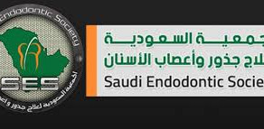 Endodontics Residency Position, Saudi Endodontist, Oral Health Education