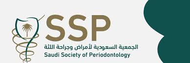Advancing Periodontology in the KSA, Residency Personal Statement Example, Saudi Arabian Applicant