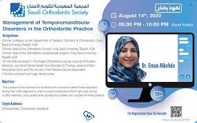 Orthodontics Residency Saudi Arabian Orthodontist, Personal Statement Writing and Editing
