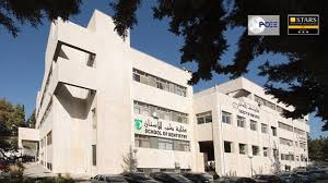 Iraqi, Dental School in Jordan, International Dentist, CAAPID Application, Advanced Standing
