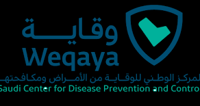 Saudi Periodontist, MPH Degree, Oral Public Health in the KSA for the Underserved, Foreign Workers
