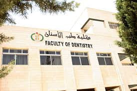 Jordanian Dentist Letter of Recommendation (LOR) Samples, Professional Writing and Editing Service