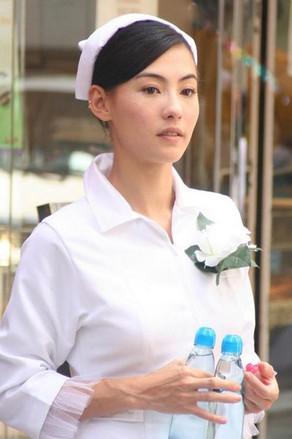 BSN, Bachelors Nursing, Chinese