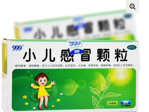 Детский чай от простуды - Сяоэрганмао