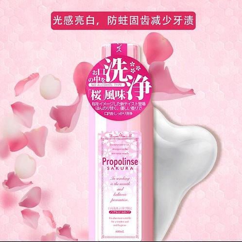 Эликсир для зубов Propolinse Sakura