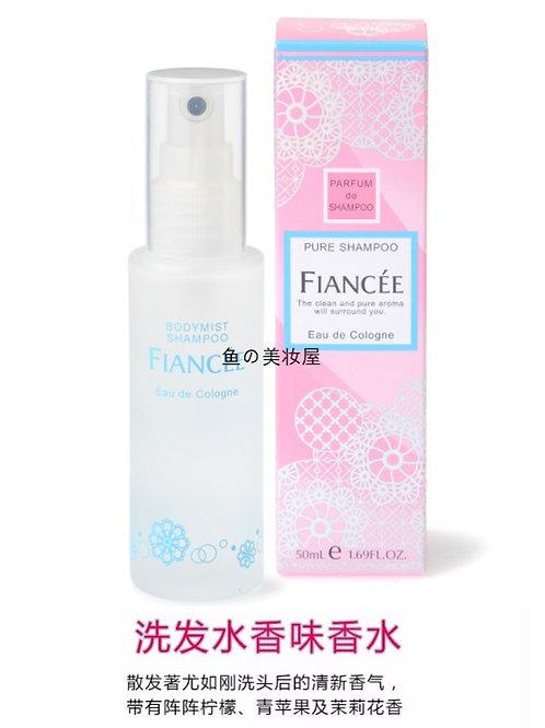 Духи с запахом шампуня Fiancee