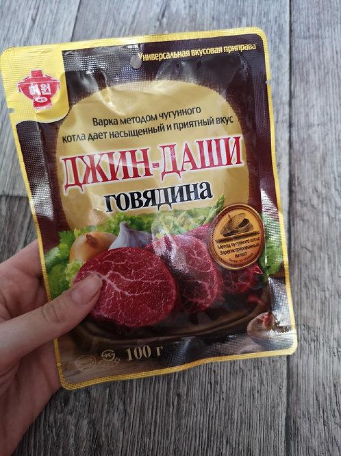 Дашида, основа для супов
