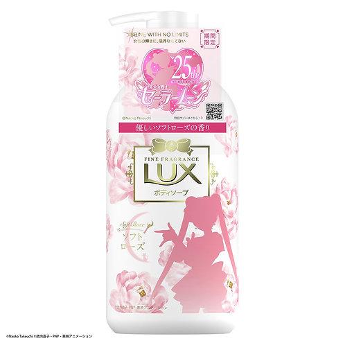 Гель для душа  парфюмированный Sailor Moon Lux