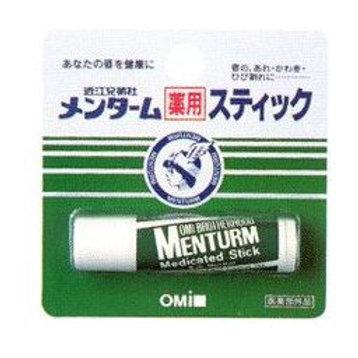 Бальзам для губ  лечебный Menturm