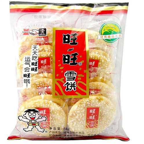 Сенбей, рисовый крекер Wang Wang