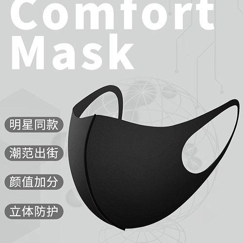 Многоразовая маска Pitta