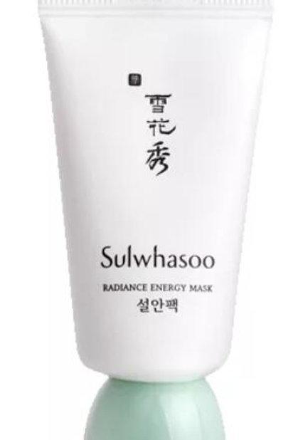 Ночная маска Sulwhasoo Radiance Energy