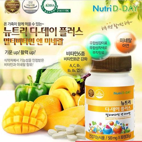 Витамины против усталости Nutri-D