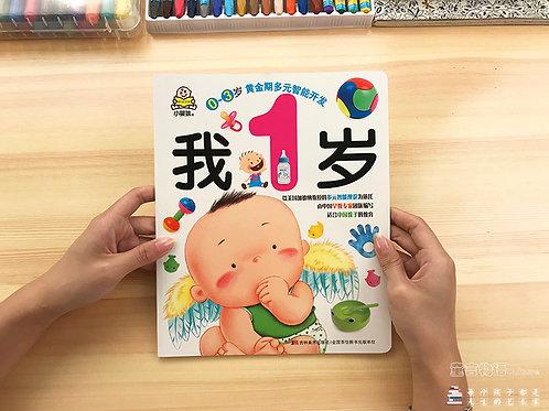 Интерактивная книжка для младенцев