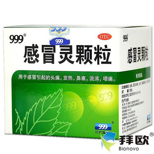 Чай от простуды 999 Ганмаолин