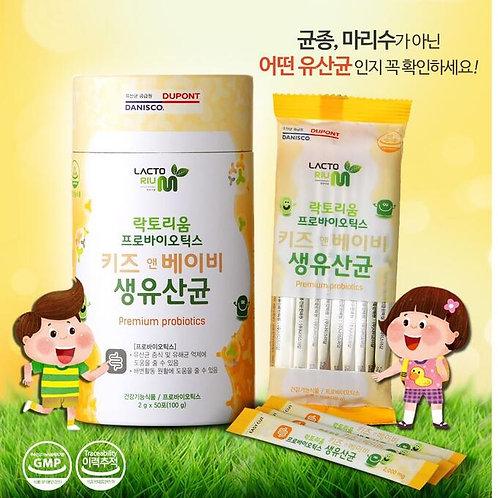 Детские пробиотики