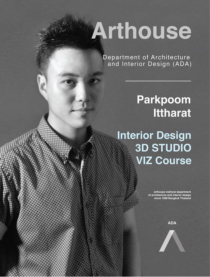 """#ครูหนุ่ย(ภาคภูมิ อิฐรัตน์)  -จบการศึกษาเกียรตินิยมอันดับ2 จาก มหาวิทยาลัยพระจอมเกล้าพระนครเหนือ -ทำงานออกแบบภายในมาเป็นเวลา 7 ปี  -บริษัท O-scale company limited -บริษัท @real design company limited  - คอร์สที่สอน ออกแบบภายใน , 3D STUDIO VIZ COURSE  """" ที่artHOUSE ไม่ได้สอนน้องๆเพียงแค่ให้วาดรูปเก่ง แต่สอนให้ใช้กระบวนการคิดในการสร้างงานออกแบบ หรื ศิลปะ ซึ่งสำคัญที่สุดพื้นฐานตรงนี้จะทำให้น้องๆน่าจะนำไปใช้ในการทำงาน และ ชีวิต ประจำวันได้จริง """" """" ได้เอาประสบการณ์มาถ่ายทอดให้น้องๆรุ่นใหม่ก็รู้สึกดี อยากให้น้องๆออกแบบเป็น คิดเป็นมากกว่าเป็นแค่นักเขียนภาพ หรือ นักก็อปปี้ และอยากให้น้องๆเป็นนักออกแบบที่ดีในอนาคตต่อไป ไม่ใช่แค่มาเรียนเพื่อสอบเข้าเท่านั้น """""""