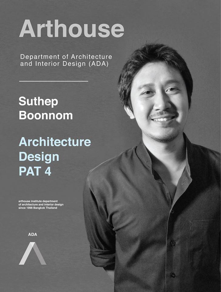 """#ครูกบ (สุเทพ บุญน้อม)   - ประสบการณ์ และความชำนาญในการสอน ถึง 12 ปี - ปริญาตรี สถาปัตยกรรมศาสตร์ มหาวิทยาลัยศิลปากร - ปัจจุบัน นักวาดภาพประกอบอิสระ ที่เคย ทำหนังสือ GARDEN &FARM Vol..1-4 ภาพประกอบนิตยาสารบ้านและสวน , Room , My Home """"นามปากกา มิสเตอร์บุญน้อม""""  - คอร์สที่สอน ความถนัดทางสถาปัตย์(PAT4)   """"ที่นี่บรรยากาศการเรียนเป็นกันเองเหมือนพี่สอนน้อง ทำให้น้องไม่กังวลที่จะเริ่มต้น บวกกับความตั้งใจของครูและน้องๆเอง ยิ่งทำให้สนุกแถมได้พัฒนาด้านศิลปะด้วย"""" """"การได้สอนน้องแต่ละคน เหมือนได้โจทย์และความท้าทายใหม่ๆรู้สึกว่าทั้งครูและน้องได้พัฒนาไปพร้อมกัน"""""""