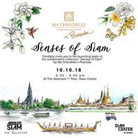 Sense of Siam
