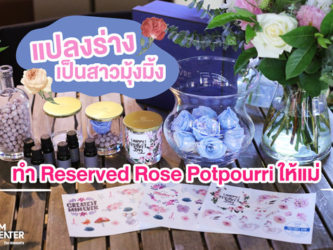 Preserved Rose Potpourri Workshop at Siam Center