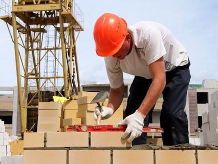 Повышение квалификации в области строительства