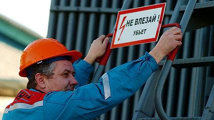Допуск СРО Охрана труда Лицнзия МЧС Фениксок
