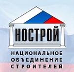 СРО исключены с государственного реестра СРО