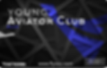 Young Aviator Club