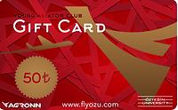 AGRONN gift card