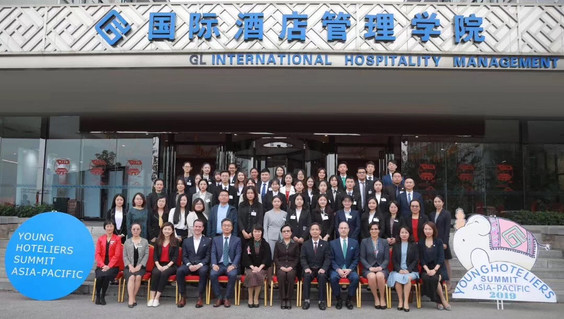 Young Hoteliers Summit Asia-Pacific
