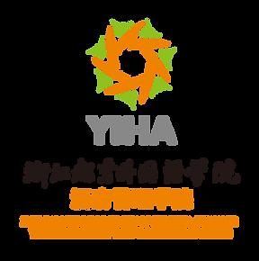 越秀LOGO YIHA-01.png