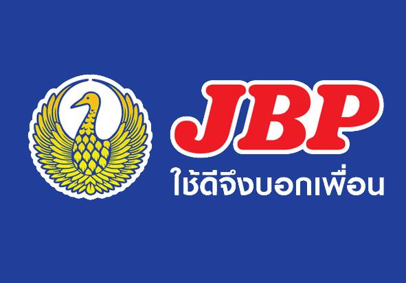 JBP Paint Catalogue
