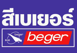 Beger Paint Catalogue