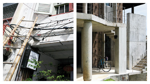 ปกป้องบ้านจากรังสียูวี SUN PROTECTION4.jpg