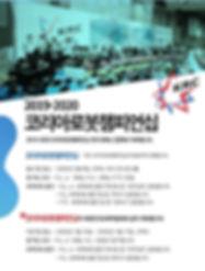 FEST 브로슈어_page.pdf_page_13.jpg