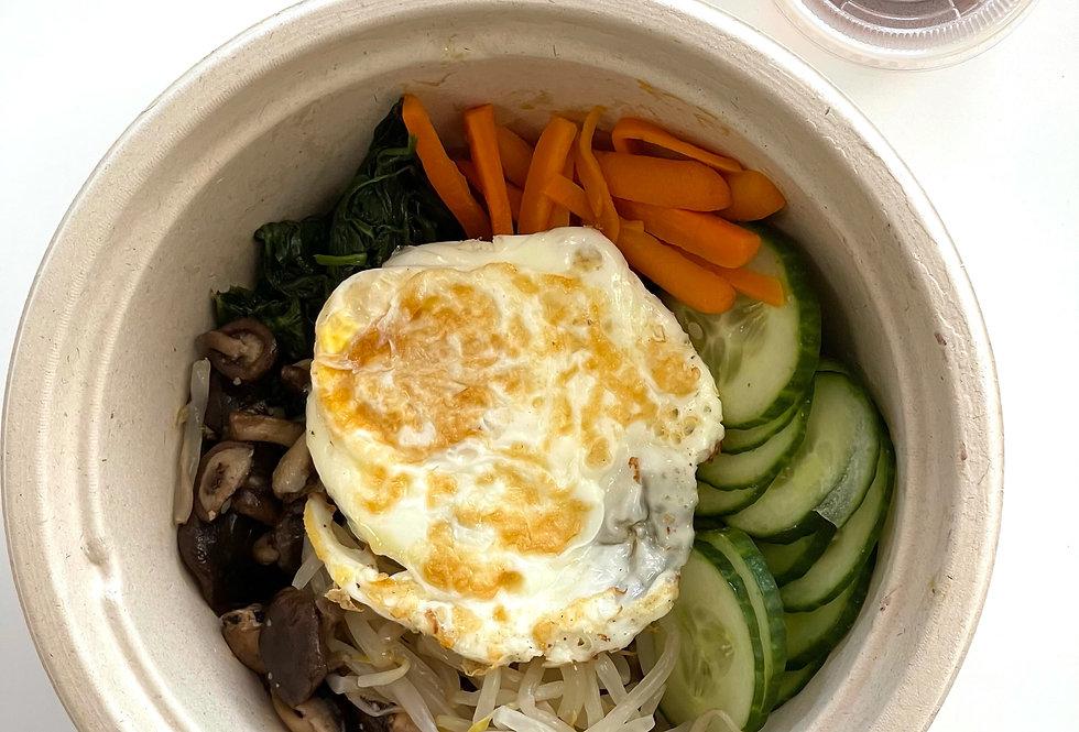 Vegetarian Veggie Rice Bowl (Bibimbap)