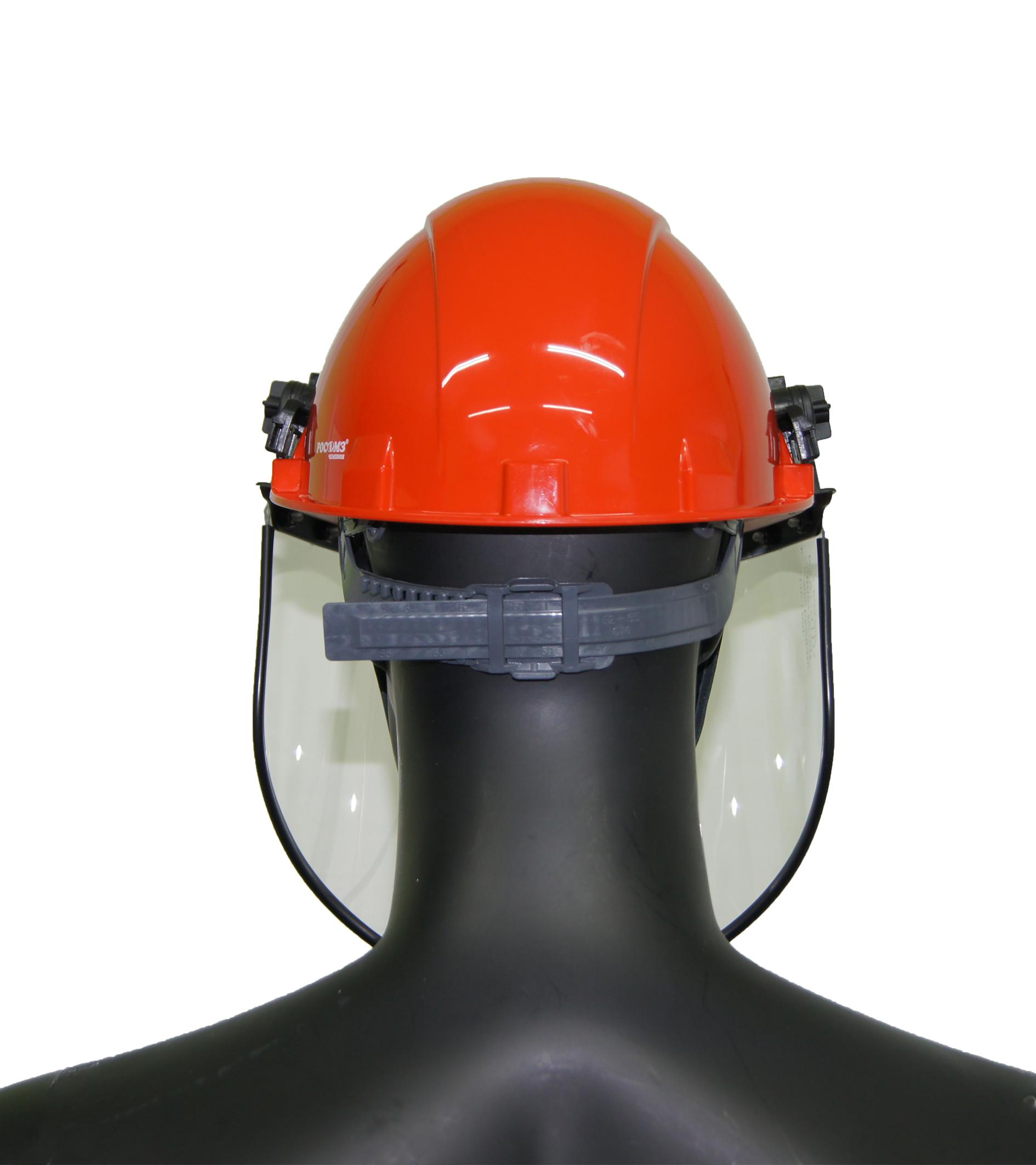 Каска защитная термостойкая СОМЗ3-55