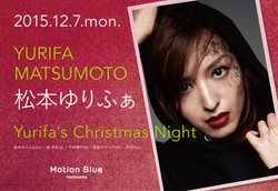 Yurifa Matsumoto Official web site