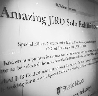 ▷Amazing JIRO solo Exhibition by HaTaMoo へ行って来ました!