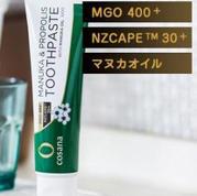 プロポリス入りマヌカハニーMGO400+歯磨き粉(緑)/1,870円