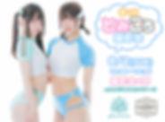0802とみころ撮影会.jpg